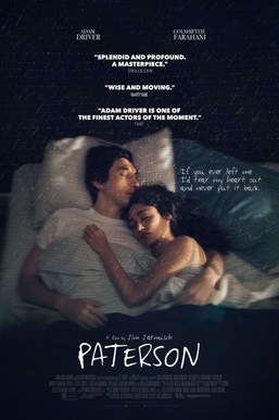 Paterson_(film).png